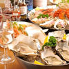 Oyster Bar ジャックポット - 料理写真:宴会のご予約承ります!