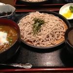 そば処 善作家 - 日替わりランチ(カレー丼&ざるそば)