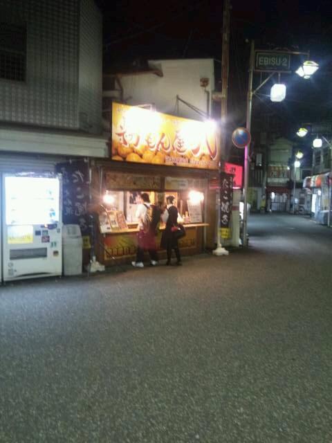 粉もん屋八 田原本駅前店