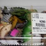 農産物直売所さくら市場 - 料理写真:お弁当です