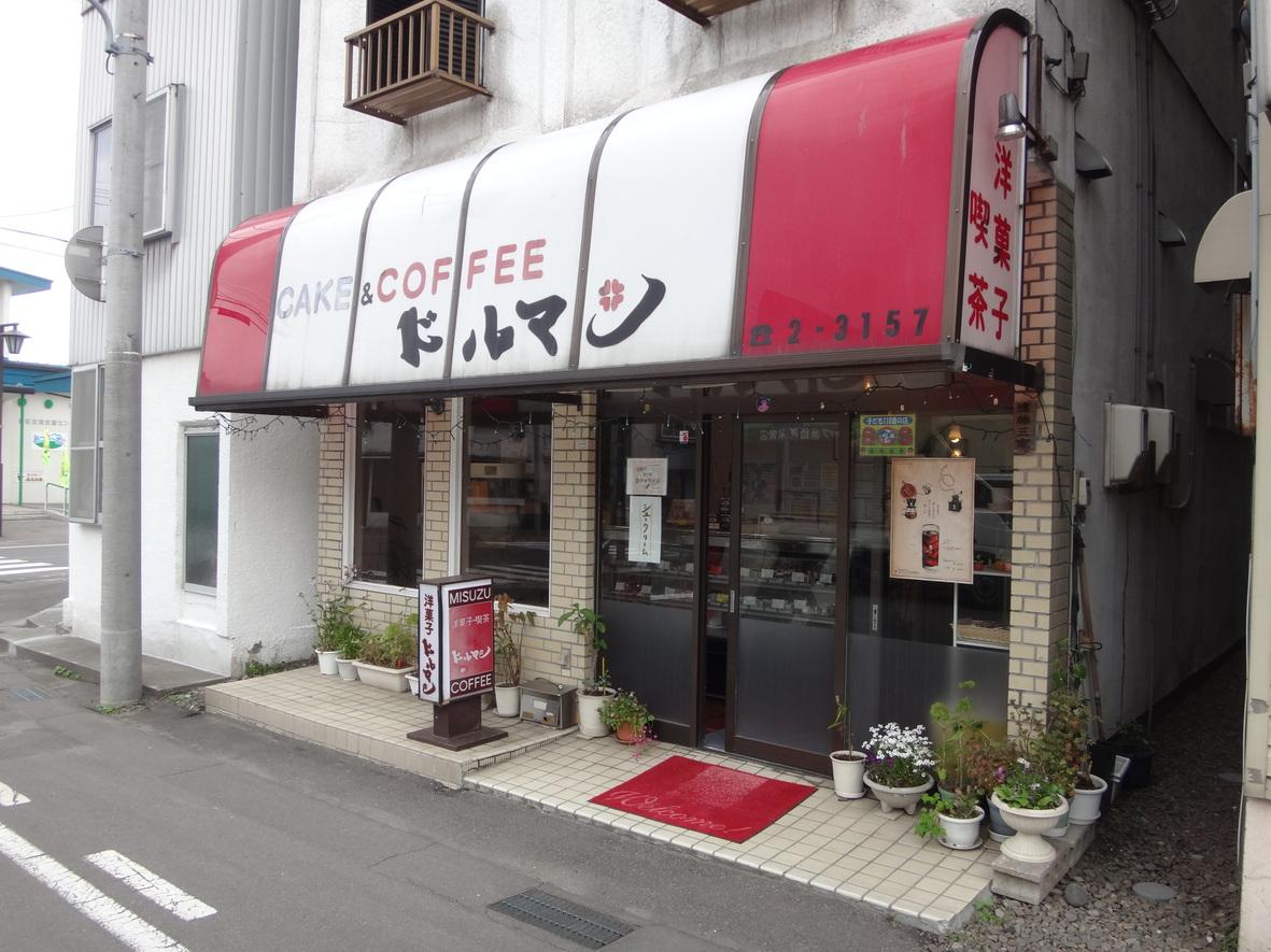 ドルマン洋菓子店