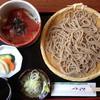 金木庵 - 料理写真:日替りランチ(鮪漬け丼)730円