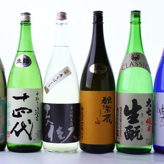 ■常時15~20種唎酒師厳選のこだわりの日本酒