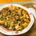 china cafe 蘭桂坊 - ピリっと辛い四川風麻婆豆腐