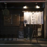 小さな一軒家の日本酒居酒屋です。