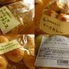 くらいしパン工房 - 料理写真:買ってきたパン達♪