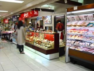 551蓬莱 近鉄百貨店東大阪店