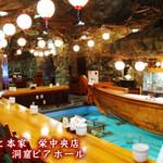 札幌かに本家 - かにが泳ぐいけすを見ながらビールをお楽しみいただけます。