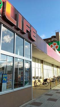 小麦の郷 ライフ西天下茶屋店