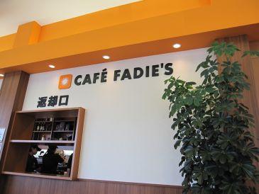 カフェファディ 本城店