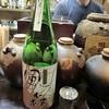 地酒立呑 刀屋 - ドリンク写真:風の森 雄町純米しぼり華 無濾過無加水