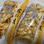 蜂の家 - 富山の米菓子(160円×2)