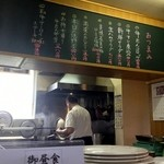 牛たん にし - 大忙しの厨房/一品メニュー