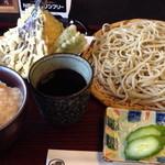 そばの杜 - 「お昼ご飯」、1050円。