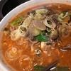 焼肉アリラン - 料理写真:カルビクッパ