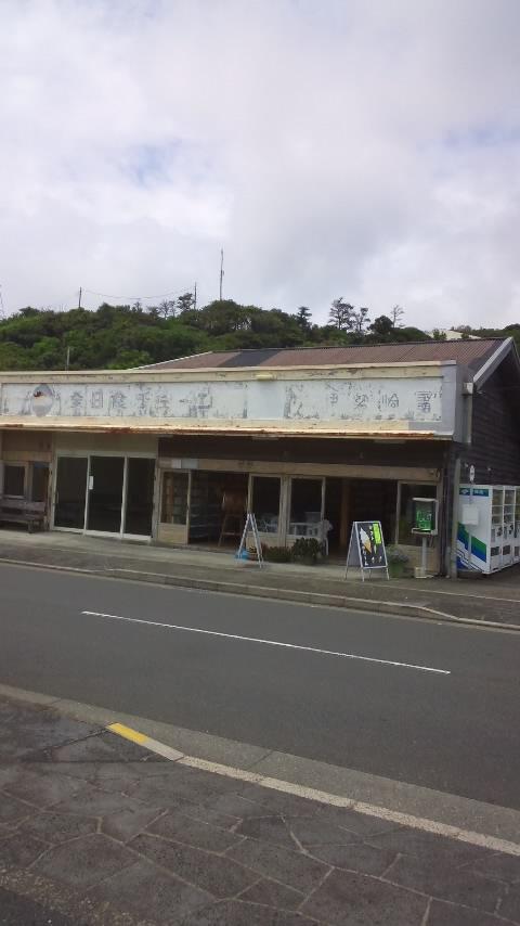 伊勢崎富次朗商店