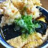 そば処 丸福 - 料理写真:かに天とじ 1070円 2013.6