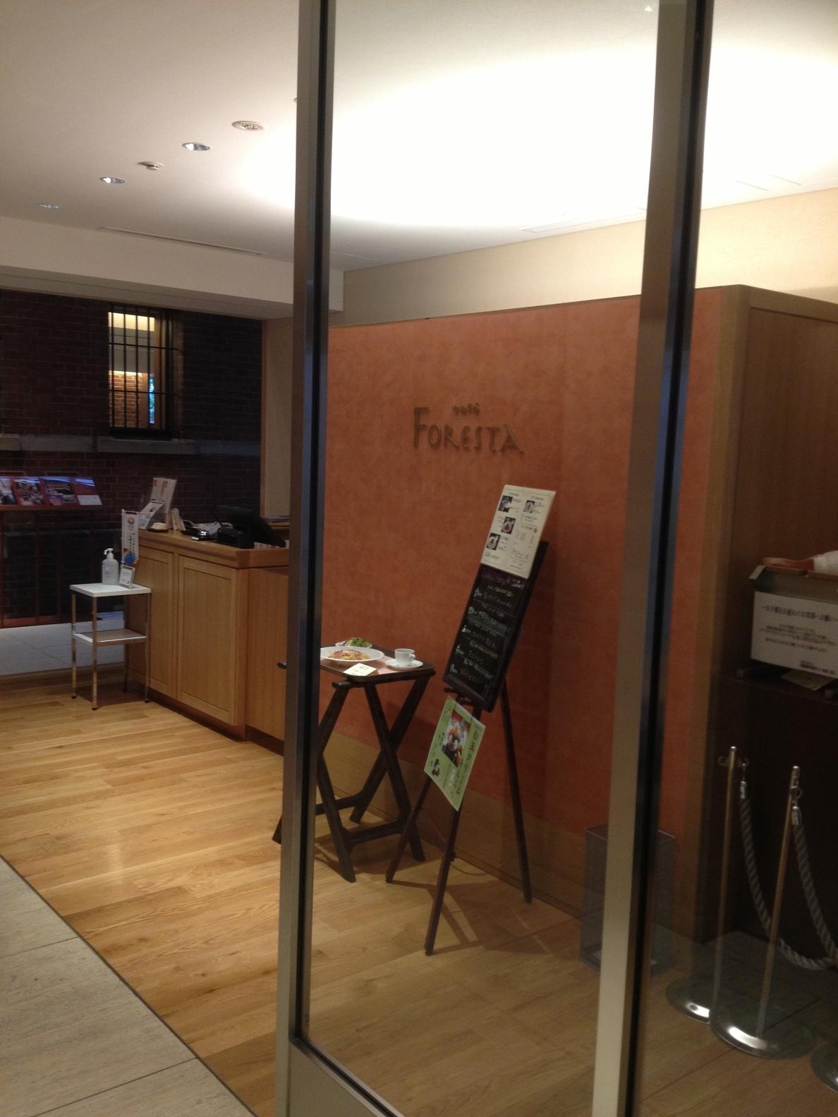 フォレスタ 東京大学 伊藤国際学術研究センター内レストラン