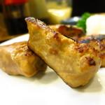 亀勢 - まぐろの味噌漬け焼き