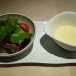 19676483 - 多古産有機野菜のサラダ コーンスープ