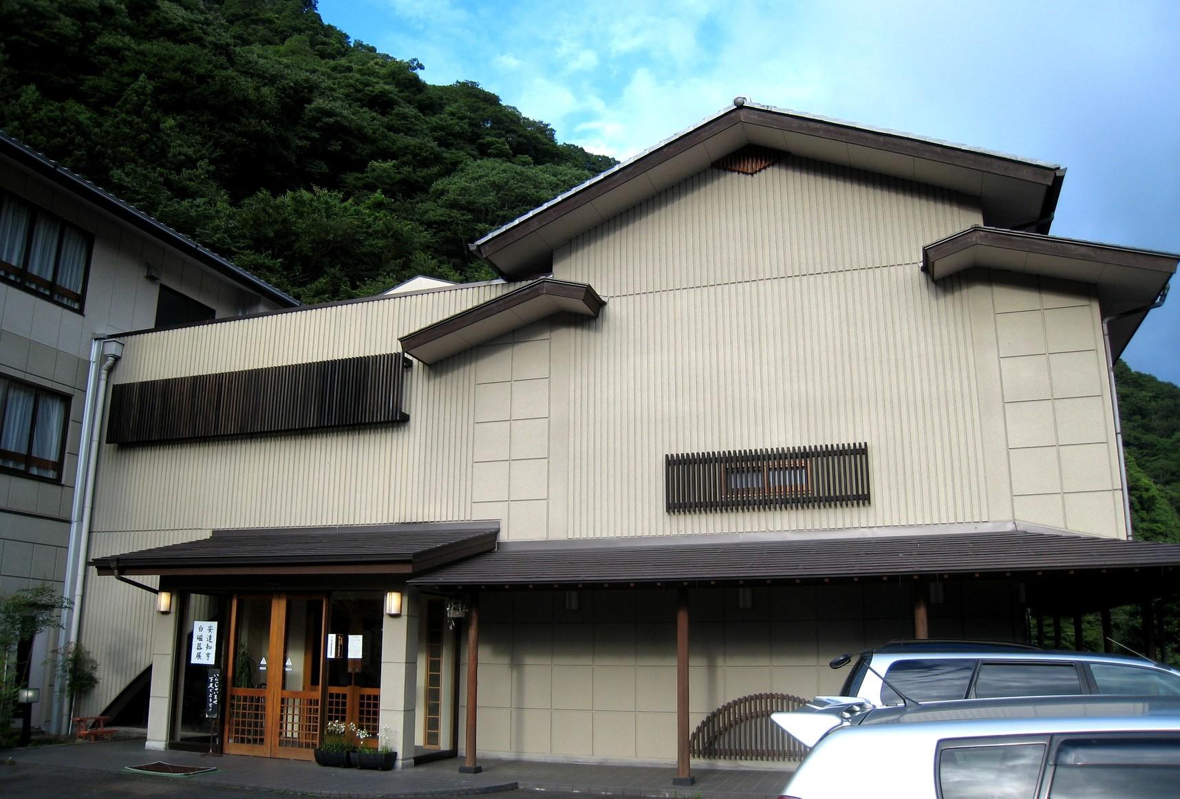 悠久の宿 滝美館