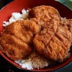 喜多呂 - ヒレカツ丼
