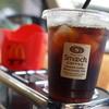 スムーチコーヒースタンド - ドリンク写真:サンタクルーズ、ダークロースト