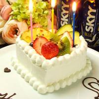 誕生日や記念日のお祝いサプライズ等おまかせください!