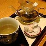 すいーとぷれーと - ブルーベリー緑茶