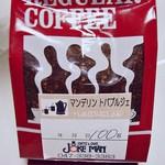 ジョークマン - マンデリン 440円 ('';?