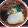 館坂食堂 - 料理写真:たてさか食堂 中華そば 450円