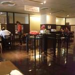 浜松四川飯店 - 高級感漂う店内。