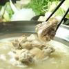 河馬家 - 料理写真:名古屋コーチンの骨付き『かしわ』をどうぞ