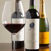 Napa - 料理写真:今カリフォルニアワインの中で最も有名なワイン「オーパスワン」の品揃えは高松1の自信あり!