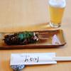 みや川 - 料理写真: