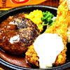 横浜はいから亭 - 料理写真:当店のハンバーグは中から肉汁がジュワーッと出てきます!!