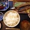 穂 - 料理写真:日替り