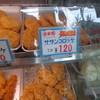 香川屋 - 料理写真:三回目の訪問で、やっとあった!