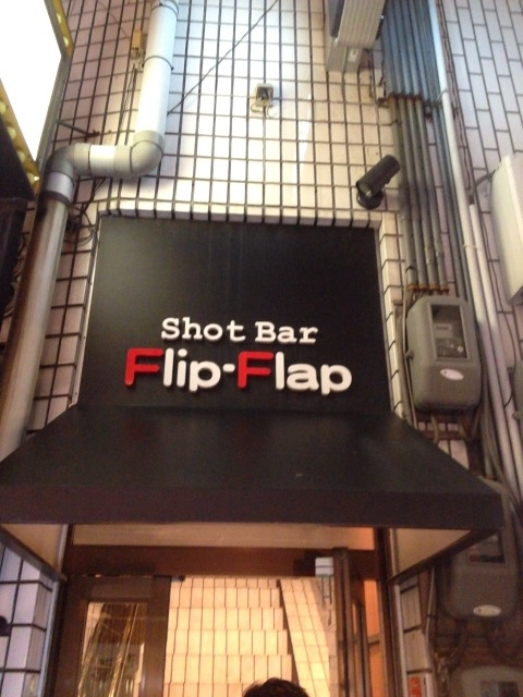 Shot Bar Flip-Flap