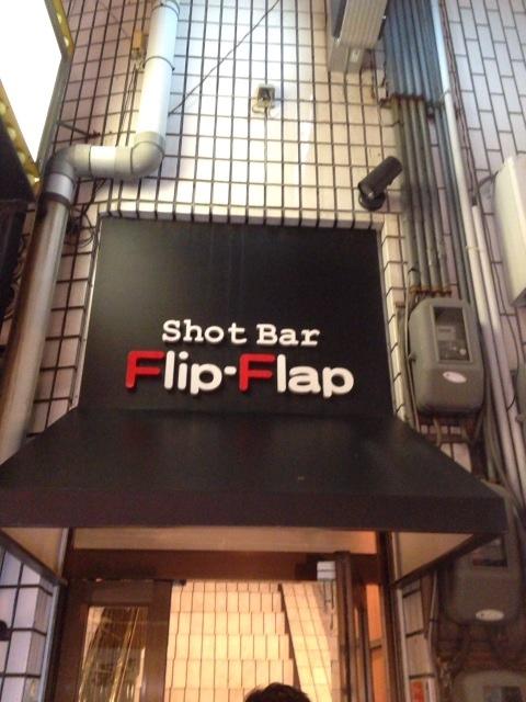 Shot Bar Flip-Flap