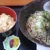 めんぼう - 料理写真:期間限定 牛しゃぶ定食