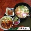 和食亭 正伍郎 - 料理写真:正五郎ミニ丼セット温+カツ丼
