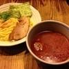 あいはらや - 料理写真:夏季限定 こく辛つけ麺 800円