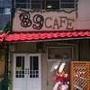 89cafe - 外観写真:☆89CAFE2号店オープン!お気軽にお越しくださいませ☆