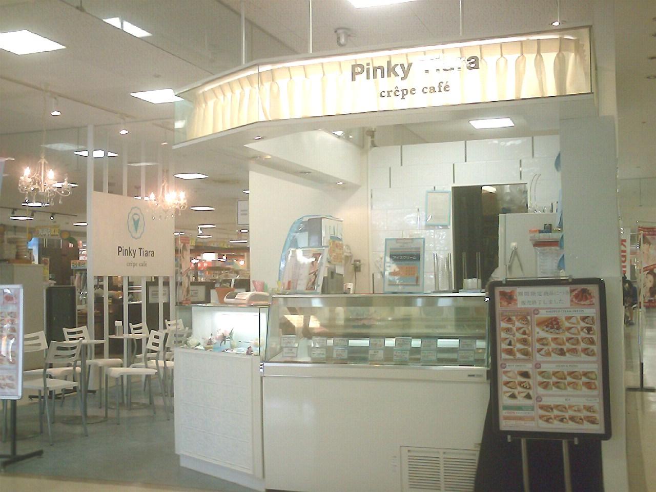 ピンキーティアラ MEGAドン・キホーテ ラパーク金沢店