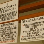 広栄堂 - 2013年撮影 注文方法など