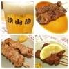 梁山泊 - 料理写真:釜めしが有名 今回は焼き鳥のみです^o^