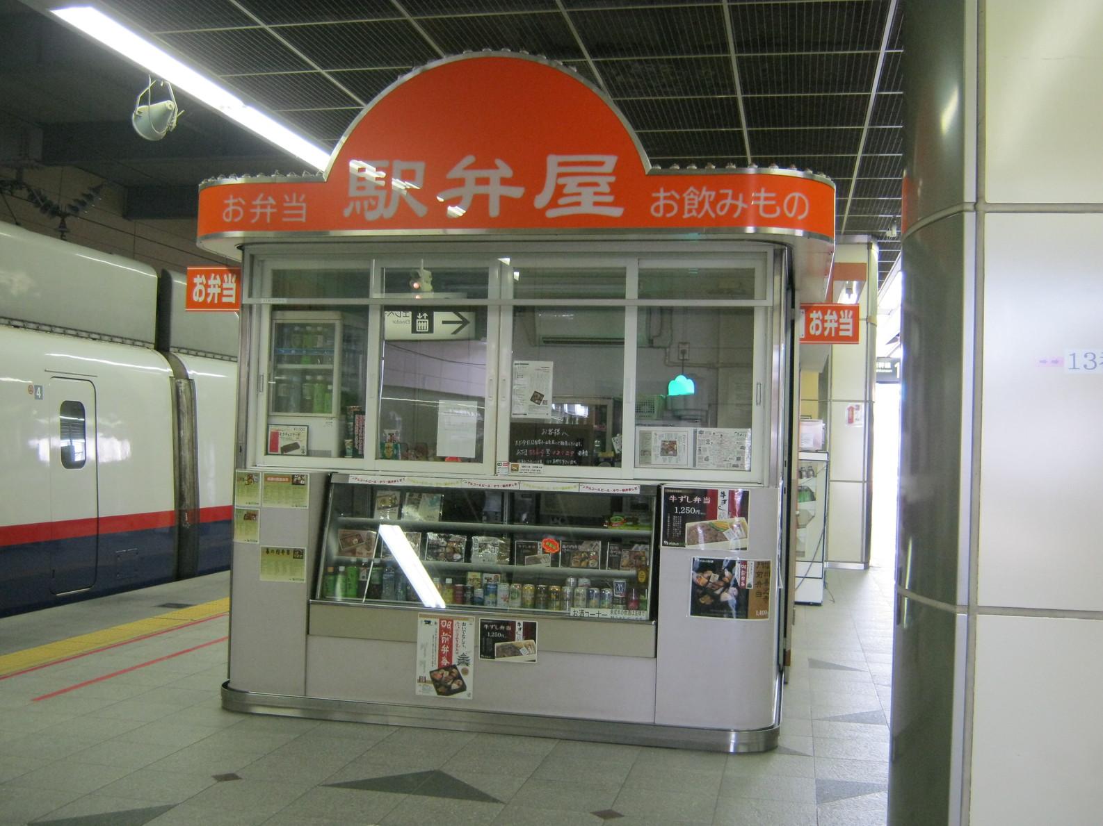 駅弁屋 長野駅新幹線上りホーム売店