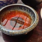 地頭鶏 播鳥 - 鶏天ぷら ¥800