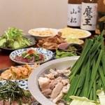 もつ鍋 山松 - 料理写真: